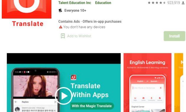 Cara Belajar Bahasa Inggris Sendiri dengan Aplikasi U-Dictionary